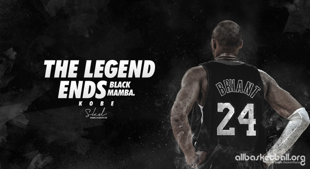 Kobe Bryant The Legend Ends 2015 Wallpaper 2560x1400
