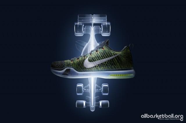 Nike Kobe X Elite Low HTM