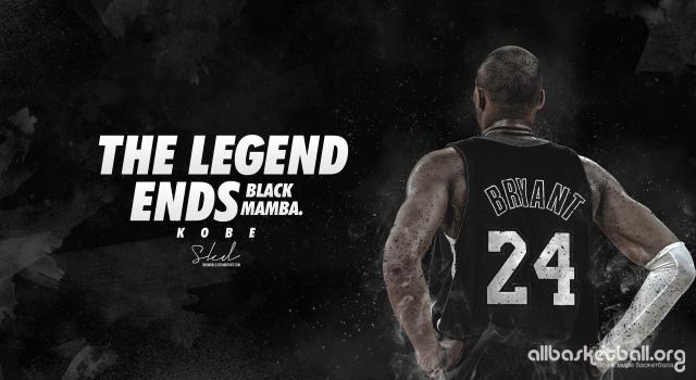 Kobe Bryant The Legend Ends 2015 Wallpaper 2560x1400