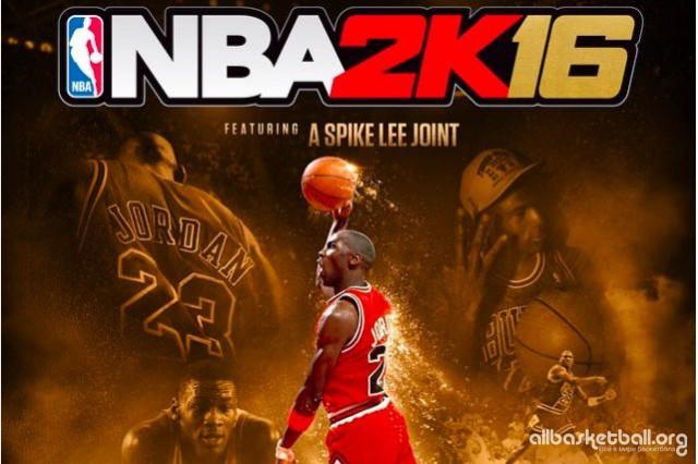 Последние новости о NBA 2K16