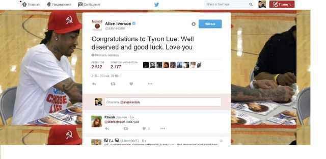 Аллен Айверсон поддержал Тайрона Лю на новой должности тренера