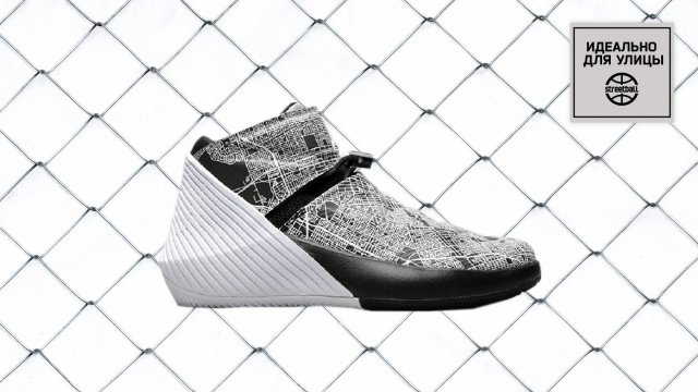 5 хороших кроссовок для игры на улице