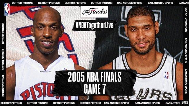 Запись матча: «Детройт Пистонс» против «Сан-Антонио Сперс» 2005 года 7 игра Финала НБА