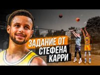Top Basket. ВЫПОЛНЯЕМ ЗАДАНИЕ ОТ СТЕФЕНА КАРРИ! THE STEPHEN CURRY SHOOTING CHALLENGE — ТОП БАСКЕТ